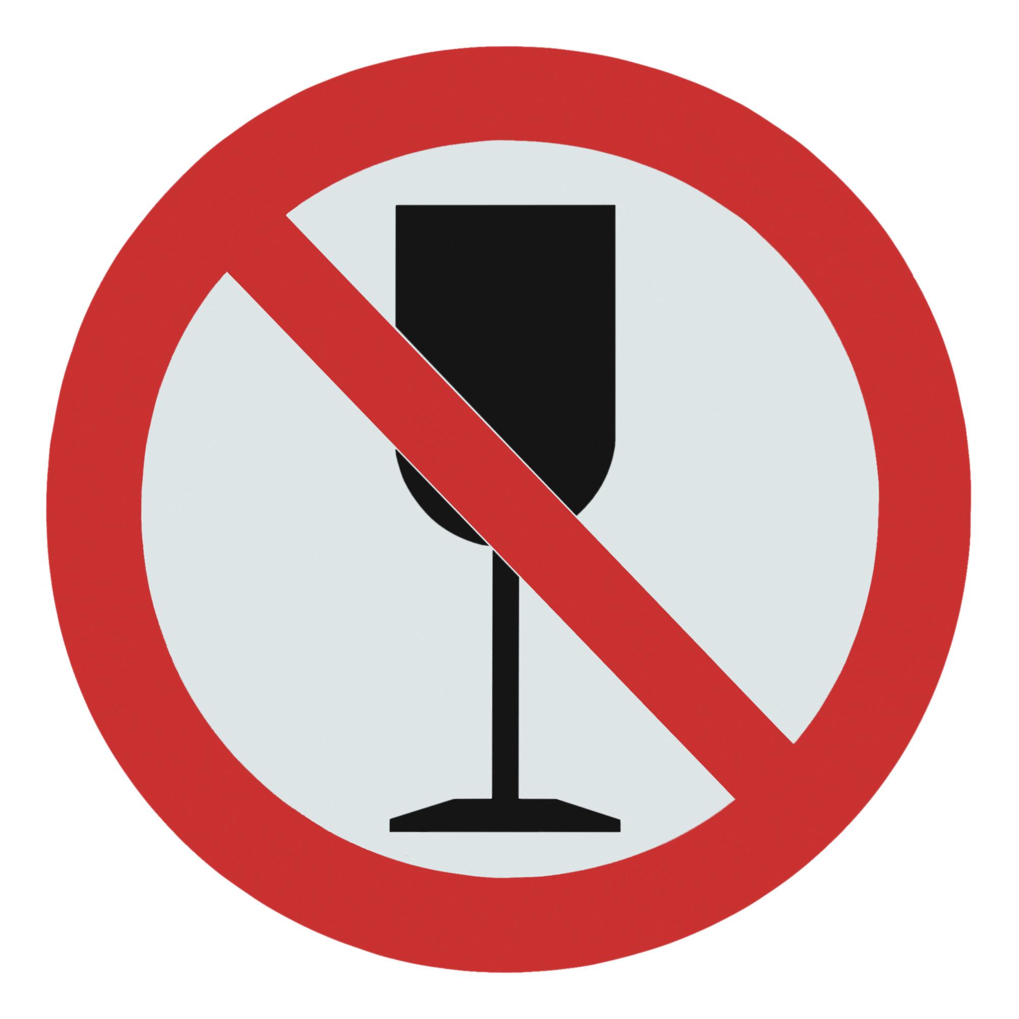 Анкета самооценки уровня потребления алкоголя